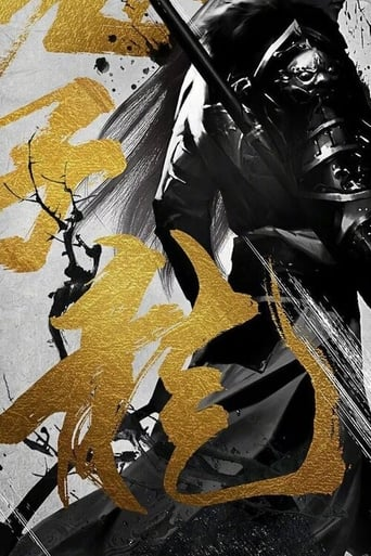Watch God of War: Zhao Zilong Online Free in HD