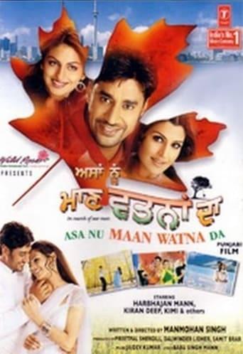 Poster of Asa Nu Maan Watna Da