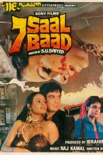 Poster of 7 Saal Baad