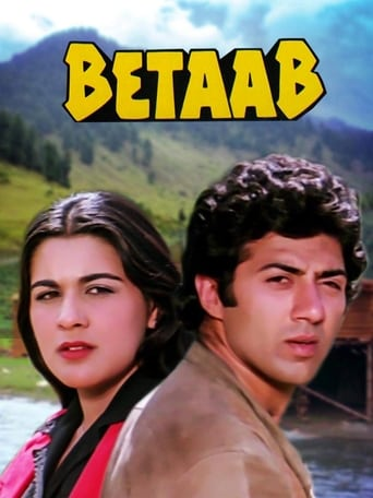Poster of Betaab