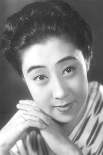 Image of Isuzu Yamada
