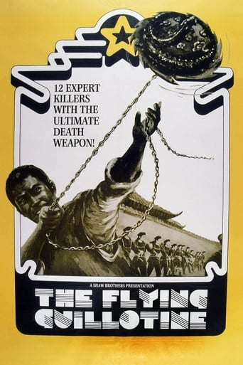 Poster of The Flying Guillotine