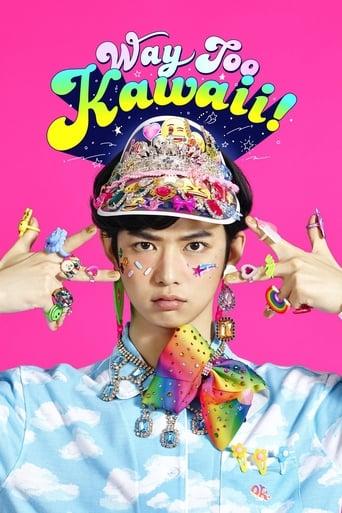 Poster of Way Too Kawaii!