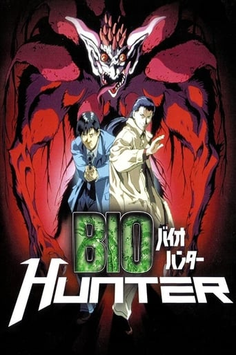 Poster of Bio Hunter