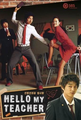 Poster of Hello My Teacher