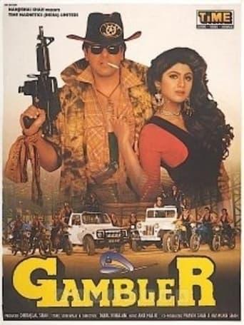 Poster of Gambler