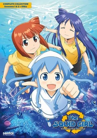 Squid Girl OVA 2