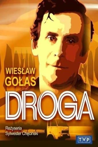 Droga Movie Poster