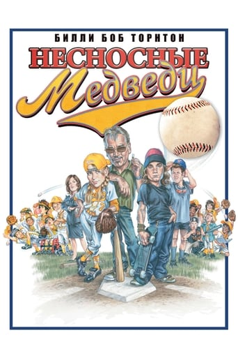 Capitulos de: The Bad News Bears