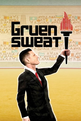 Poster of Gruen Sweat