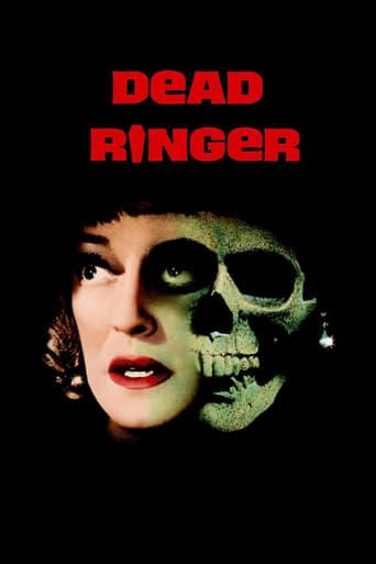 Dead Ringer (1964) - poster