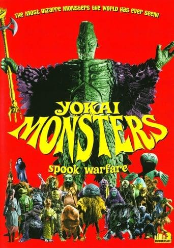 Watch Yokai Monsters: Spook Warfare Online Free Putlocker