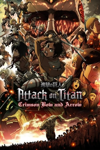 Poster of Attack on Titan: Crimson Bow and Arrow