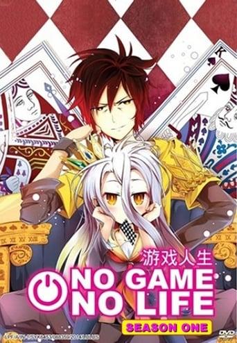 No Game No Life: الموسم 1
