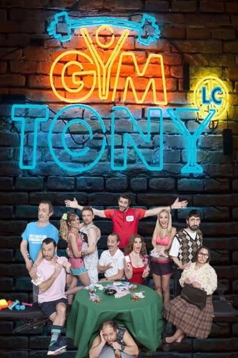 Poster of Gym Tony LC