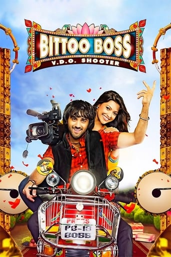 Poster of Bittoo Boss