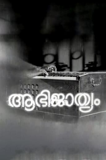 Poster of Aabhijathyam