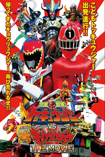 Poster of Ressha Sentai ToQger vs. Kyoryuger: The Movie