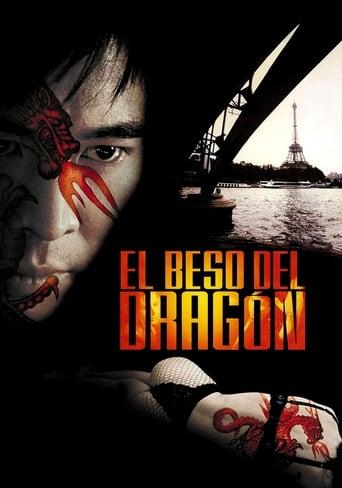 Poster of El beso del dragón