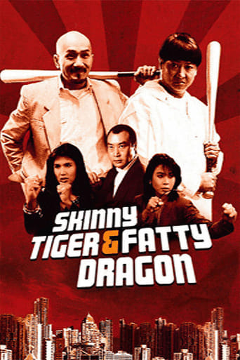 Poster of Skinny Tiger, Fatty Dragon