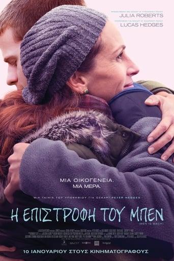 Poster of H Επιστροφή Του Μπεν