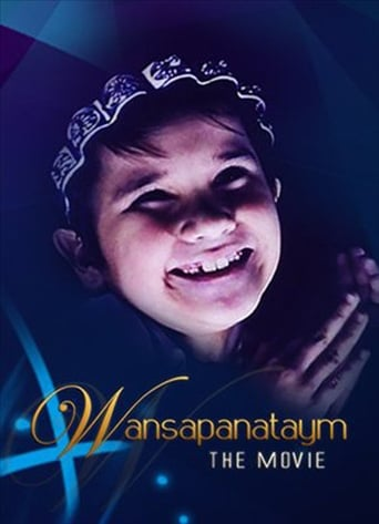 Poster of Wansapanataym The Movie