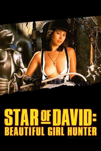 Star of David: Beauty Hunting