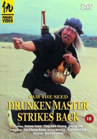 Drunken Master Strikes Back Yify Movies
