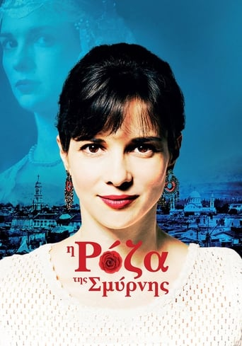 Poster of Roza of Smyrna