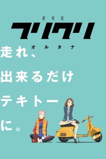 Poster of FLCL Alternative