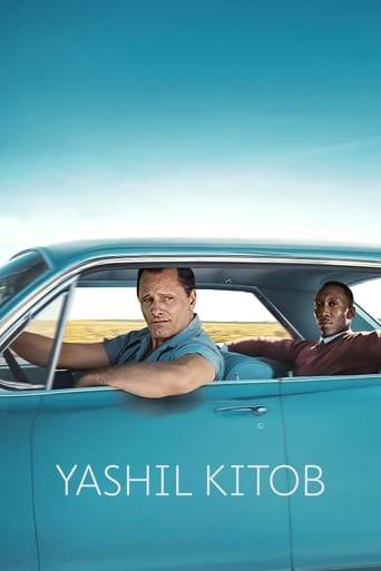 Yashil Kitob