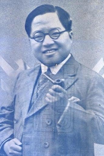 Image of Liu Chi-Chuen