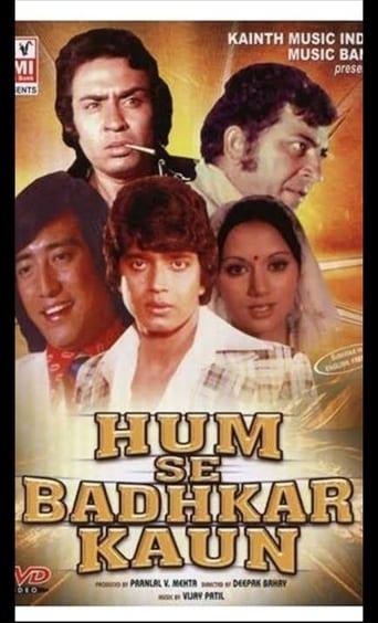 Watch Hum Se Badkar Kaun Online Free Putlocker