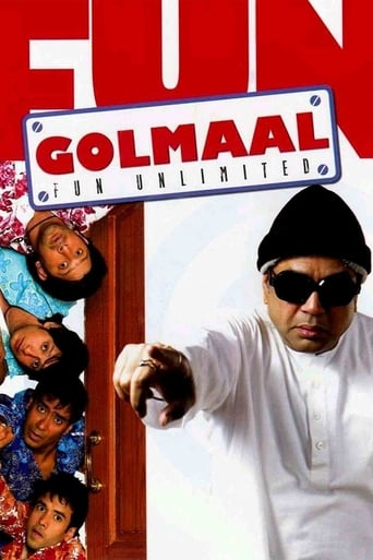 Poster of Golmaal - Fun Unlimited