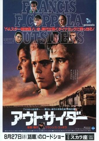 映画『アウトサイダー』のポスター