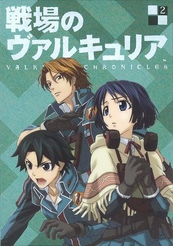 Capitulos de: Valkyria Chronicles