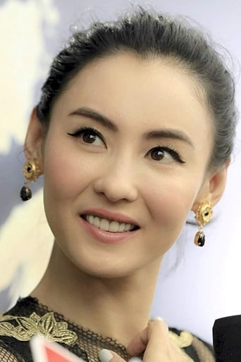 Image of Cecilia Cheung