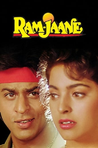 Poster of Ram Jaane