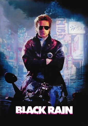 Black Rain (1989) - poster