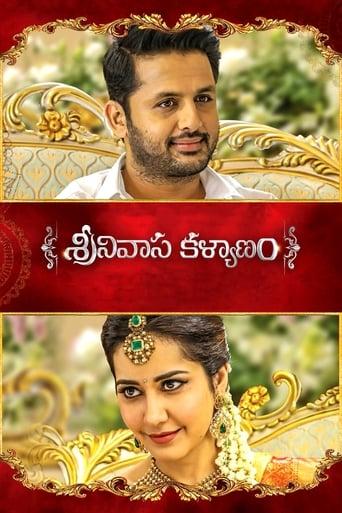 Poster of Srinivasa Kalyanam