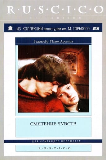 Watch Confusion of Feelings 1977 full online free