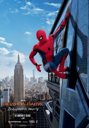 Людина-павук: Повернення додому