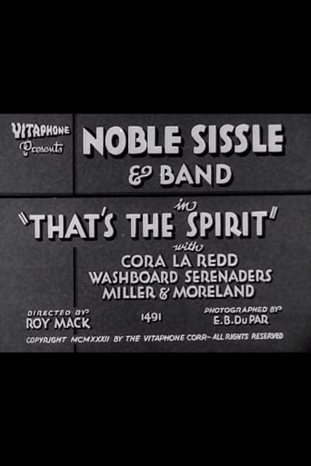Poster of That's the Spirit