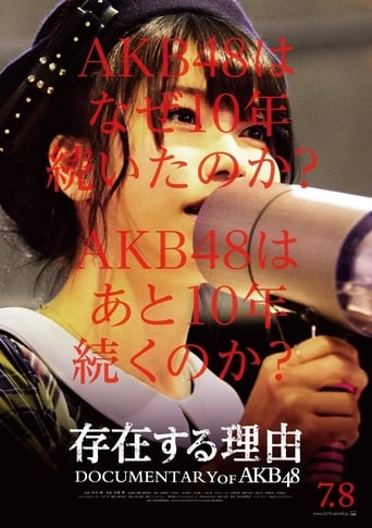 Watch Documentary of AKB48 Reason for Existence Free Online Solarmovies