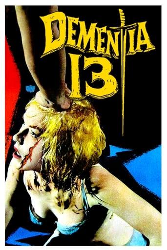 Poster of Dementia 13