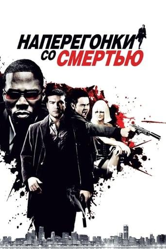 Poster of Dead Man Running