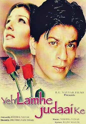 Poster of Yeh Lamhe Judaai Ke
