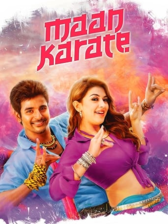 Poster of Maan Karate