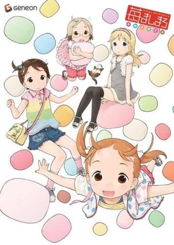 Poster of 苺ましまろ OVA 2 Encore