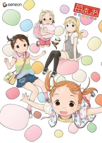 Poster of 苺ましまろencore